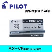 主图-V5-1