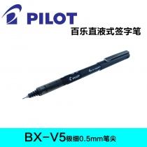 主图-V5-2