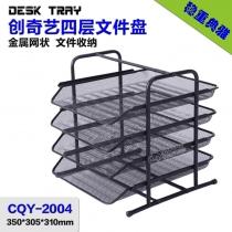 3-CQY2004