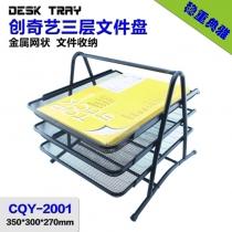 1-CQY2001