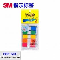 3M Post-it报事贴 683 抽取式指示标签