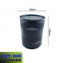 CQY806-1个