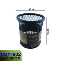 CQY-802-1个