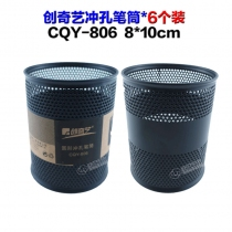 CQY806-6个