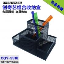 2-CQY3318