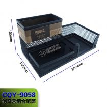 CQY9058-1pcs