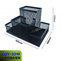 CQY3318-1pcs