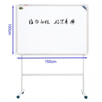 PET隐格白板带支架100X150