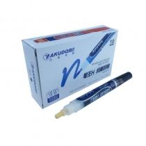 H型笔王-黑10支/盒