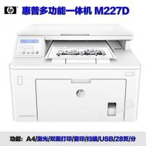 HP-M227d