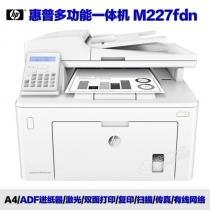 HP-M227fdn
