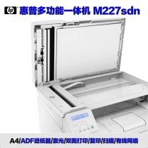 HP-M227sdn
