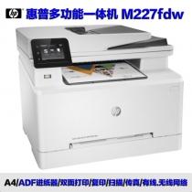 HP-M227fdw
