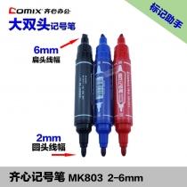 MK803-3