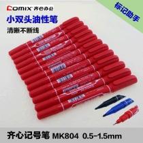 MK804-2