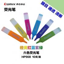 HP905-1