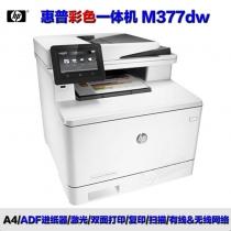 M377dw(打印/复印/扫描)