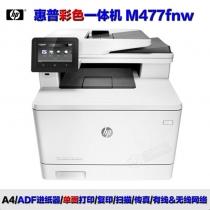 M477fnw(打印复印扫描传真)
