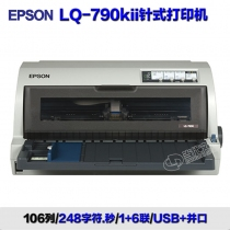 LQ-790k