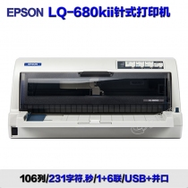 LQ-680kii