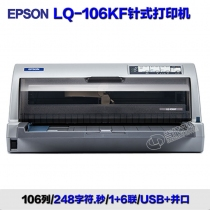 LQ-106KF
