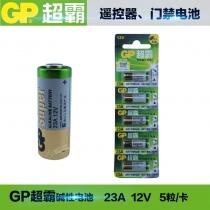 GP23A-1
