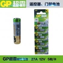 GP27A-1