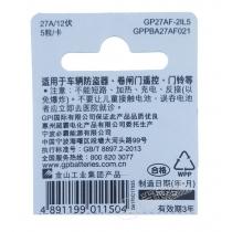 GP27A-9-2
