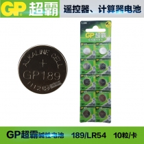 GP189-1