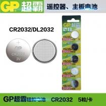 GP2032-1