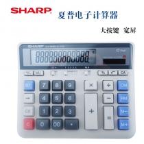夏普EL-2135-1个