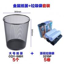 茶花垃圾袋3215P+L套装