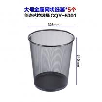CQY5001(L)*5个