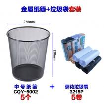 茶花垃圾袋3215P+M套装