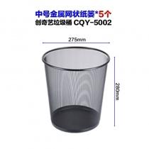 CQY5002(M)*5个
