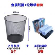 茶花垃圾袋3215P+S套装