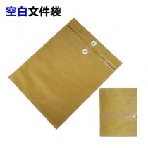 3-文件袋