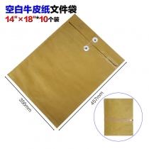 文件袋1418-10个装