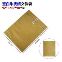 文件袋1216-10个装