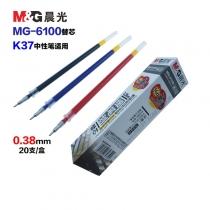 K-37笔芯