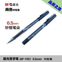 GP1151-1支