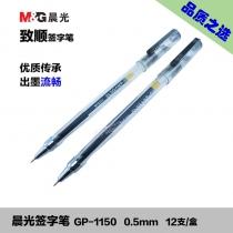 GP1150-1支