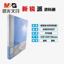 资料册AMD95097-40页
