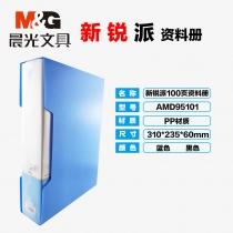 资料册AMD95101-100页