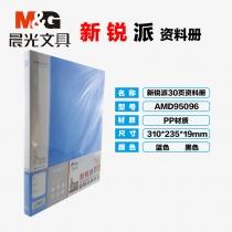 资料册AMD95096-30页