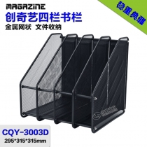 CQY3003D-1