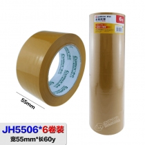 JH5506-6pcs