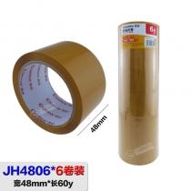 JH4806-6pcs