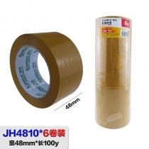 JH4810-6pcs