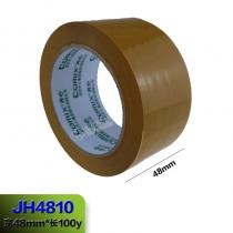 JH4810-1